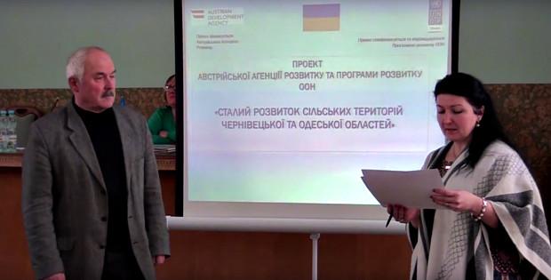 """Презентація проекту """"Сталий розвиток сільських територій"""""""