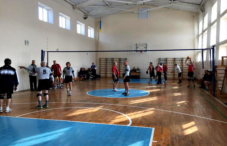 Волейбольні змагання