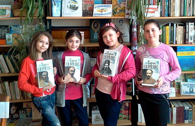 Шевченківські читання в Панці