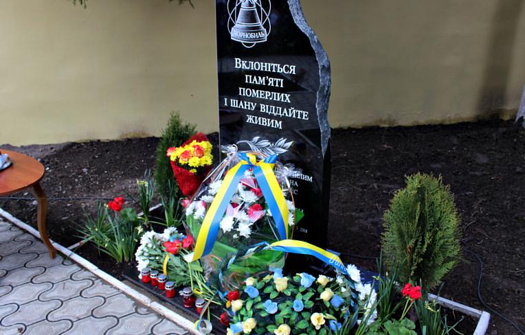 Відкриття пам'ятника Чорнобильцям