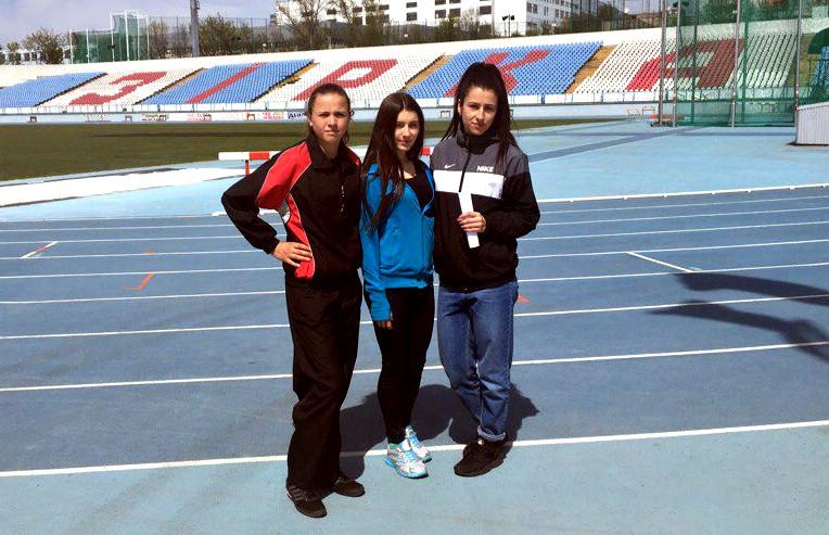 Загальноукраїнські змагання