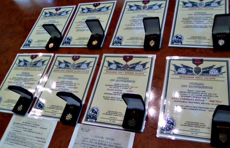 Нагорода лицарів УПА
