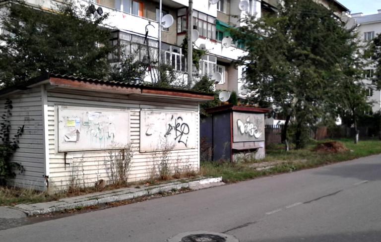 Ларьки по Чаплигіна