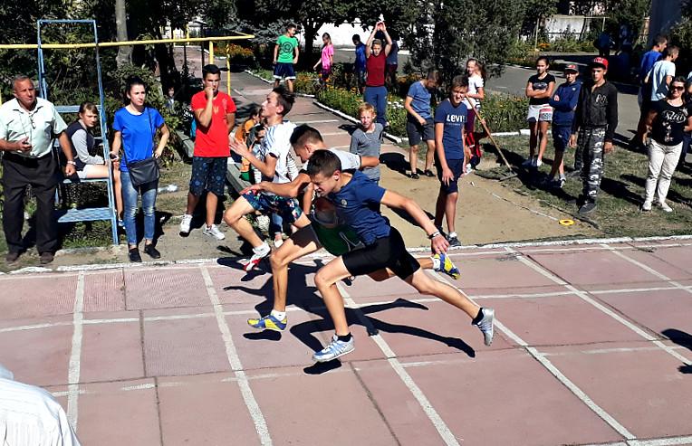 Легкоатлетичні змагання