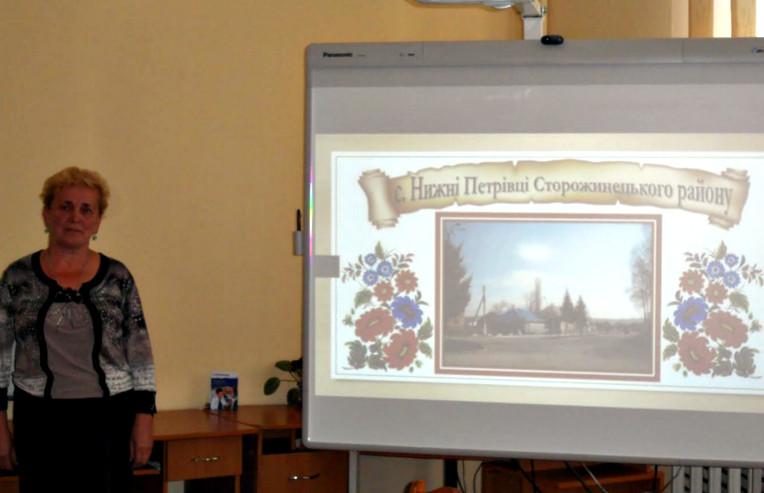 Бібліотека Нижніх Петрівців