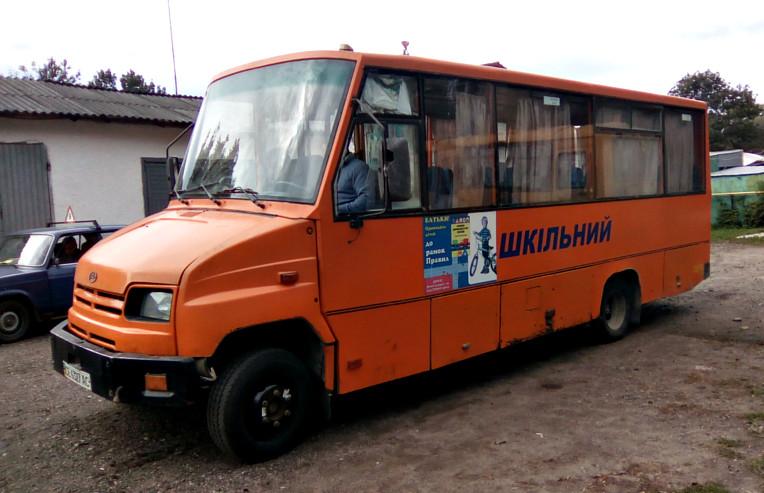 Новий автобусний маршрут