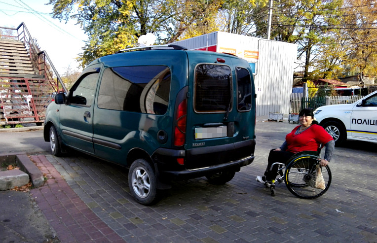 Перешкода інвалідам