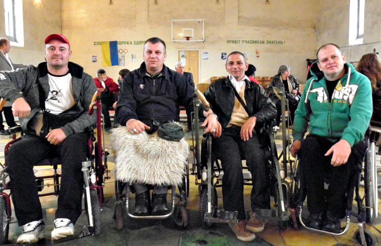 Змагання людей з інвалідністю