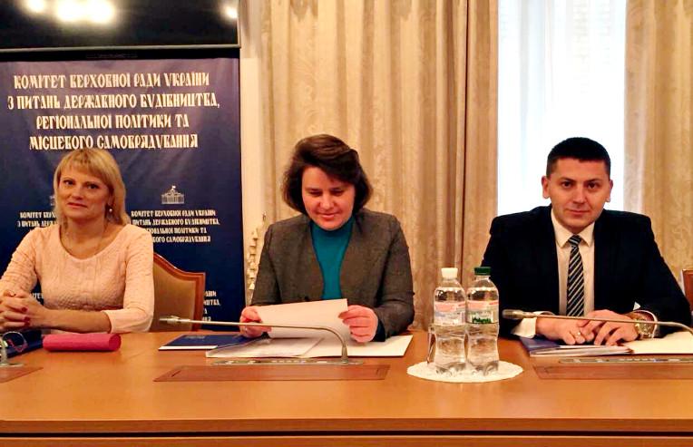 Семінар у Києві