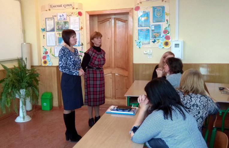 Банилово-Підгірнівська гімназія
