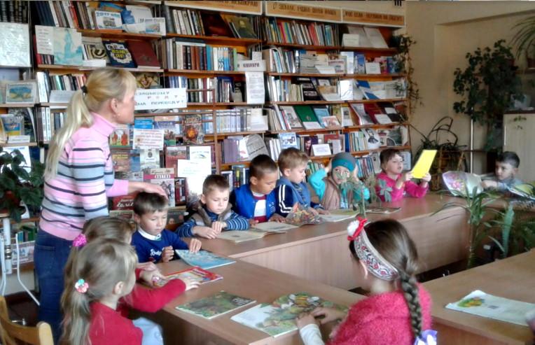 Відвідини бібліотеки