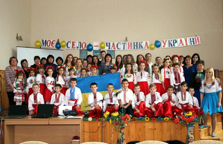 Моє село - частинка України