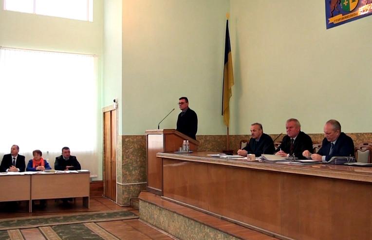 Сесія Сторожинецької районної ради