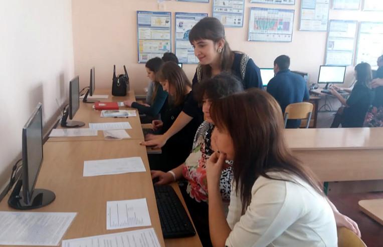Методоб'єднання вчителів географії