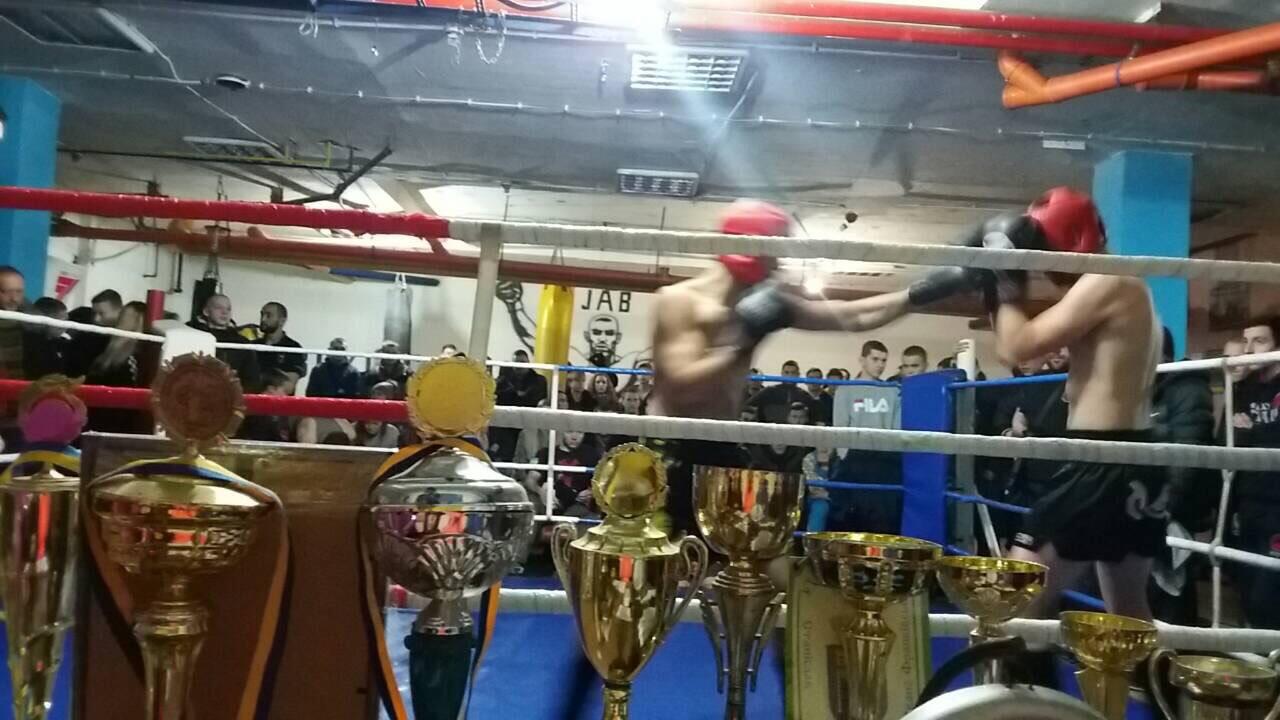 Турнір з кік-боксингу