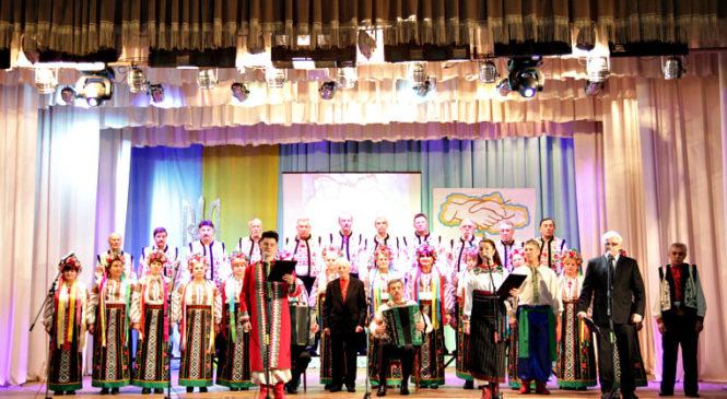 В РБНК відбулися урочистості з нагоди Дня Соборності України