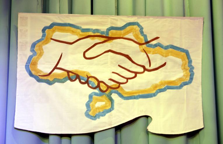 На Украине в госпраздник повесили карту без Крыма, пишут СМИ