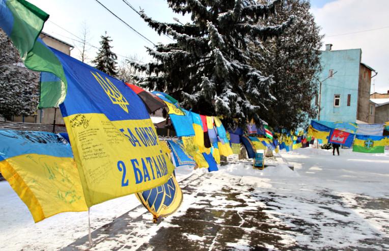 Велика Українська хода