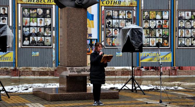 В Сторожинці відбулися урочистості до 204-річчя з Дня народження Тараса Шевченка