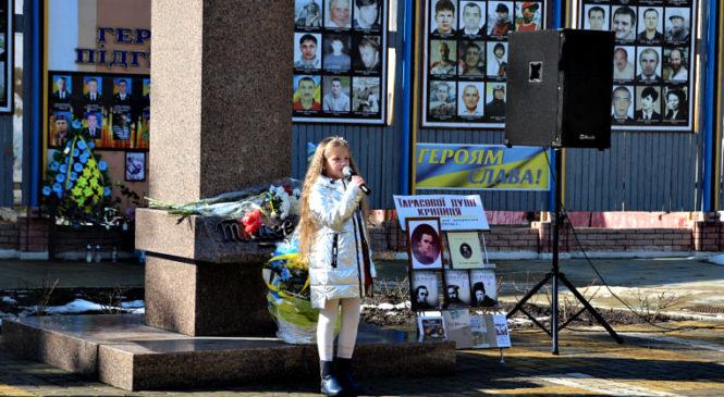 В центрі Сторожиця декламували твори Тараса Шевченка