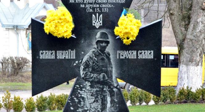 У Великому Кучурові відкрили пам'ятний знак Воїнам, що віддали своє життя за Україну