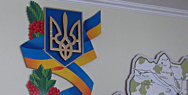 Районна рада оголошує конкурс на заміщення вакантної посади головного лікаря Сторожинецького районного Центру ПМСД