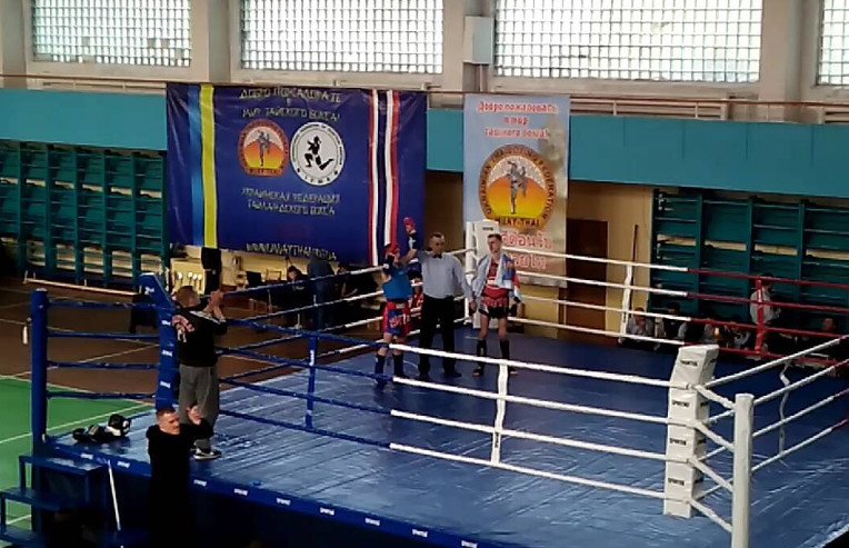 Чемпіонат по боксу