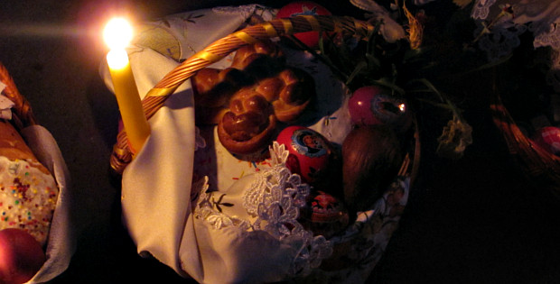 Вітаємо з Воскресінням Христовим!