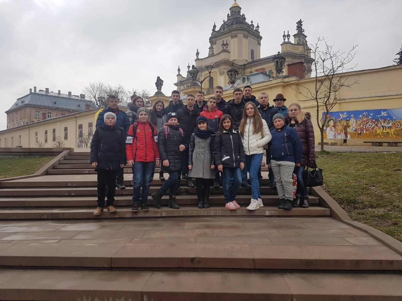 Екскурсія до Львова