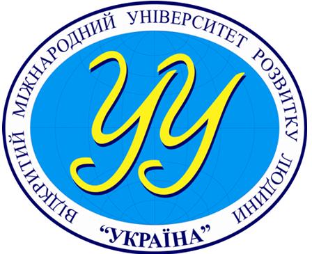"""Сторожинецький коледж університету """"Україна"""" оголошує набір абітурієнтів"""