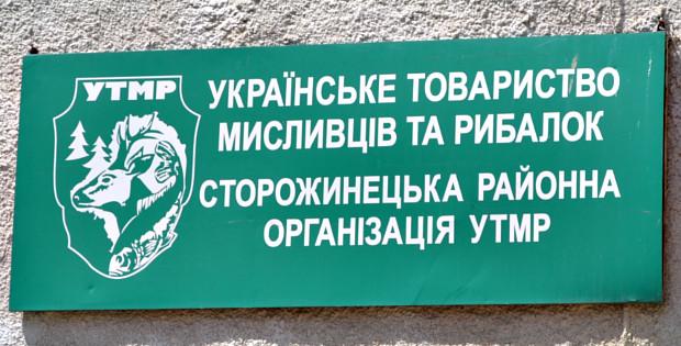За незаконний вилов риби штрафи досягають 48 тисяч гривень