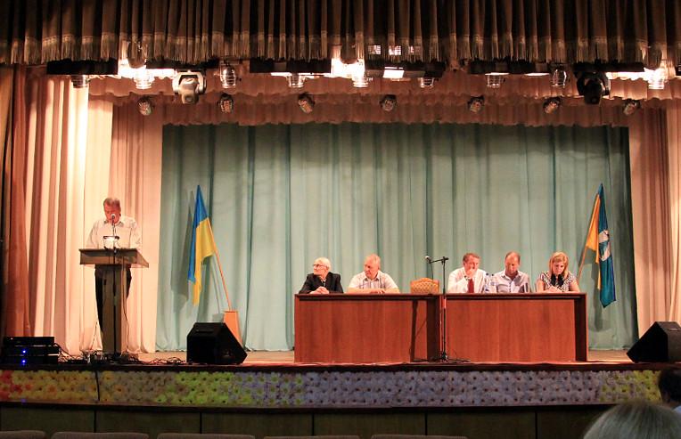 Звіт міського голови та депутатів
