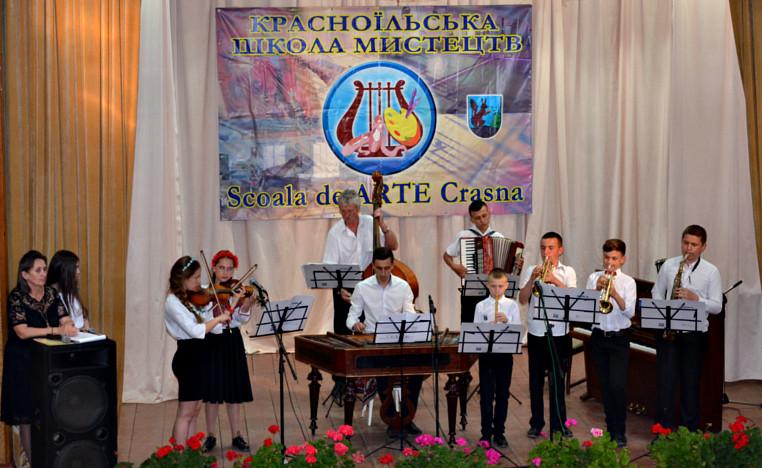 Красноїльська школа мистецтв