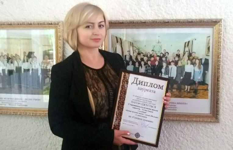 Нагорода для музичної школи