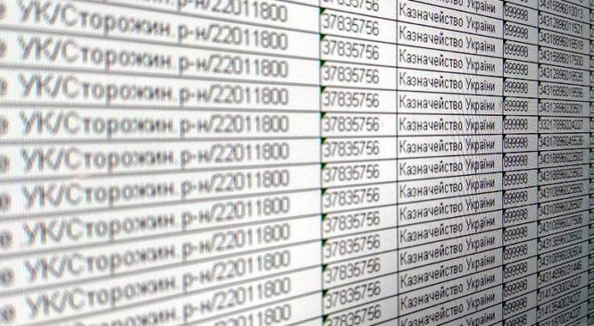 З 2 липня діятимуть нові рахунки для зарахування платежів до місцевого та державного бюджетів