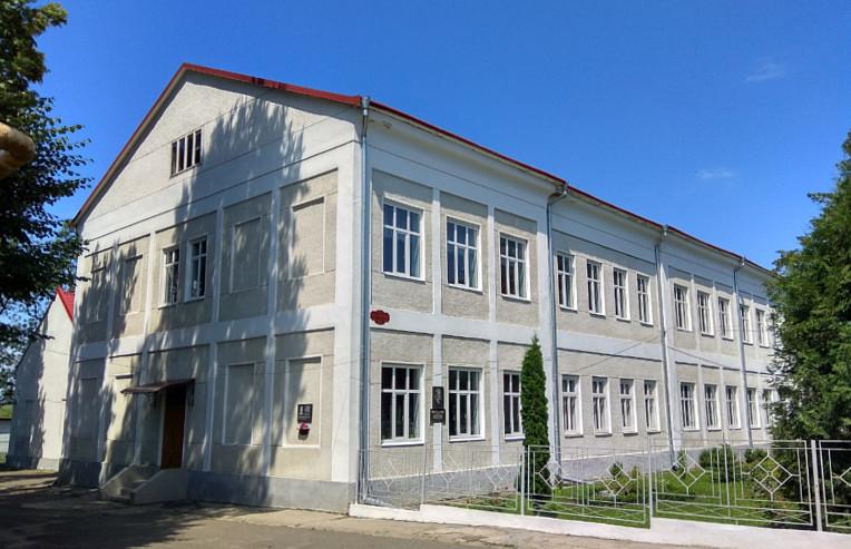 Сторожинецька гімназія