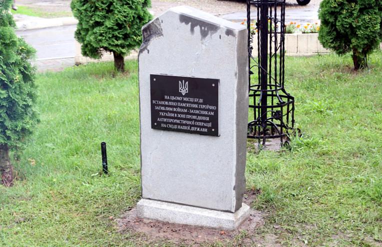 Відновлення монументу