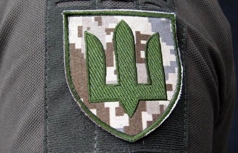 Батальйон територіально оборони