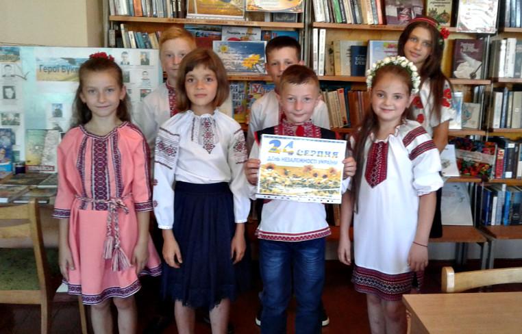 День Незалежності у Банилові-Підгірному