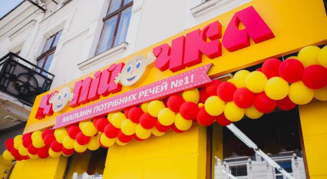 Копійочка готує грандіозне відкриття магазину в Сторожинці