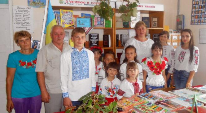 """В Старій Жадові для читачів бібліотеки провели захід """"Незалежна і єдина Україна"""""""