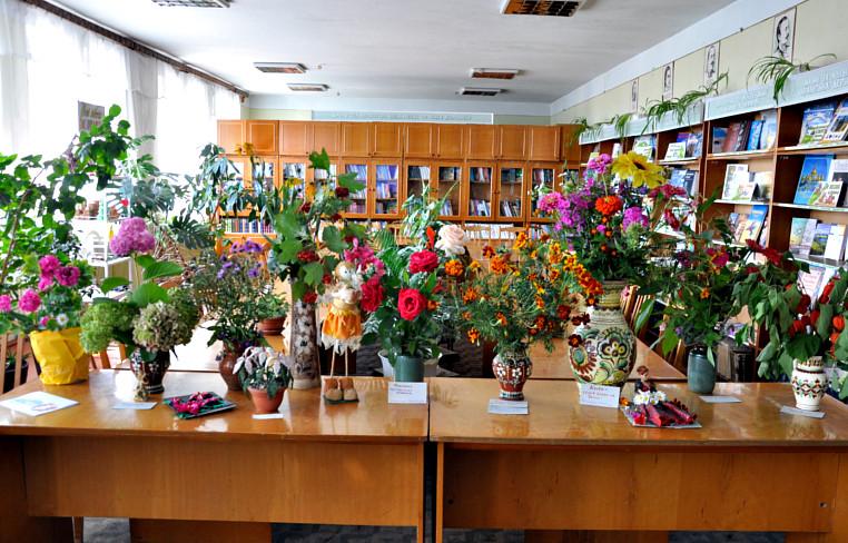 Свято квітів в бібліотеці