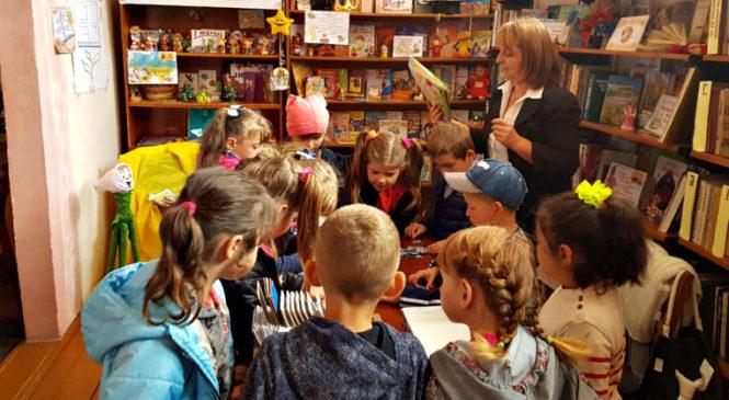 У Старій Жадові знайомили першокласників з бібліотекою