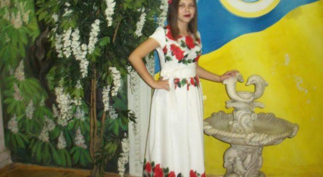 """Наша краянка взяла участь у Всеукраїнському творчому заході """"На крилах надій"""""""