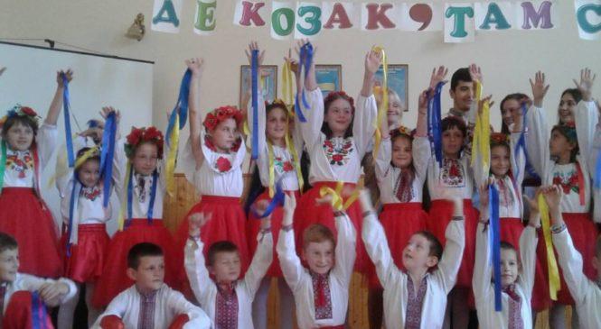 """У Банилові-Підгірному провели цикл заходів """"Слава козацька"""""""