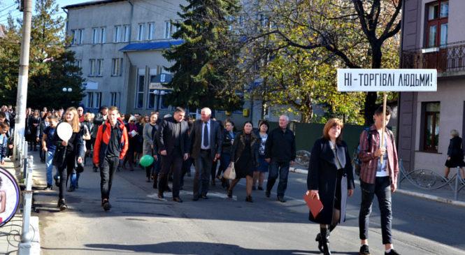 В Сторожинці ходою відзначили Європейський день боротьби з торгівлею людьми