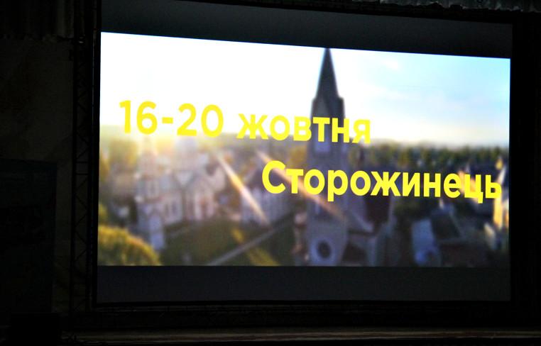 Нові українські фільми
