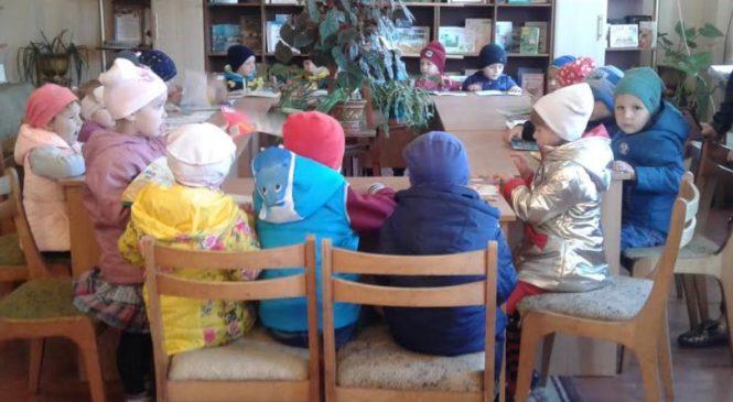 Банилово-Підгірнівські дошкільнята долучилися до світу книги