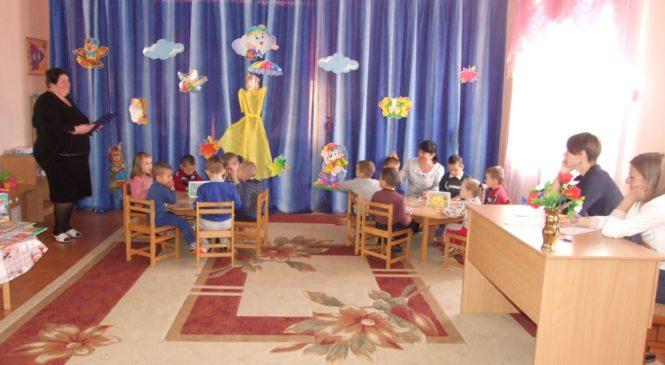 """У Слободі-Комарівцях для дітей провели захід """"Чарівний світ казок"""""""