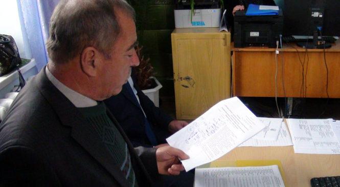 Позачергове засідання виконавчого комітету Сторожинецької міської ради